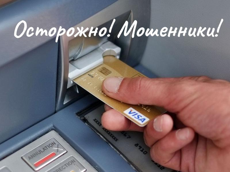 Письмо счастья от ВТБ Банк ВТБ, Банк, Кредит, Задолженность.