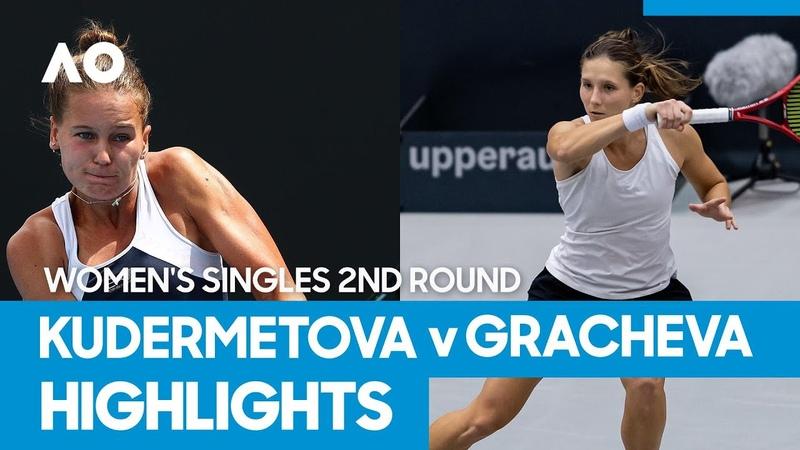 Veronika Kudermetova vs Varvara Gracheva Match Highlights 2R Australian Open 2021