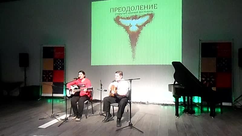 Роман Сажин и Татьяна Бояршина