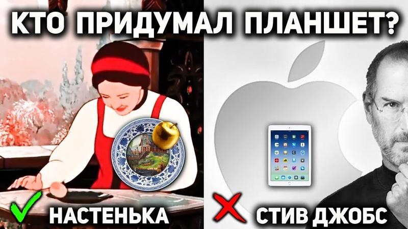 То, чего ты не знал о русских сказках...