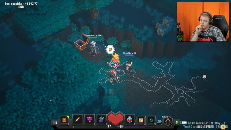Вселенная Пятёрки ПОЛНЫЙ СКВАД Пятёрка Неркин Геночка и ГусьМусь Играют В Minecraft Dungeons