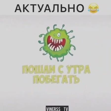 Анекдот Про Кефирчика Видео