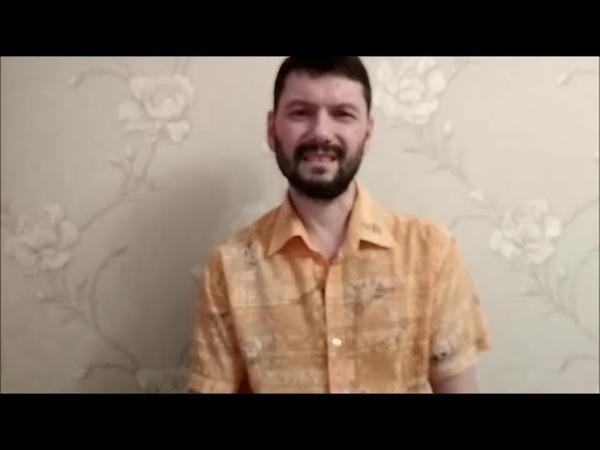 About most important for followers Ivanov Teacher О самом важном последователям Учителя Иванова
