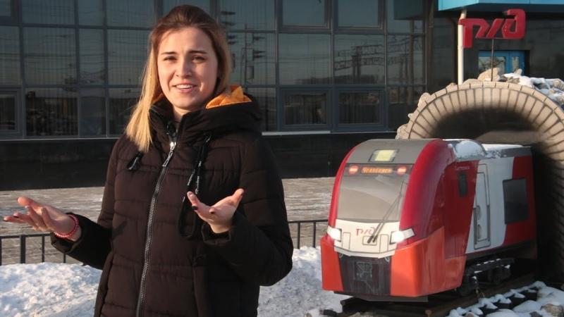 Профсоюзы Южно Уральская дирекция пассажирских обустройств