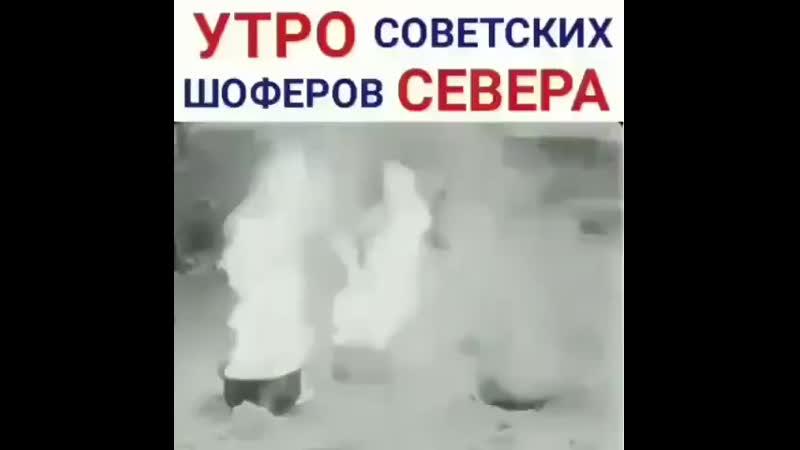 Немного советской хроники
