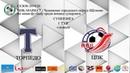 Обзор игры Торпедо - ЦПК 1 тур GHK-MARKET СУПЕРЛИГА