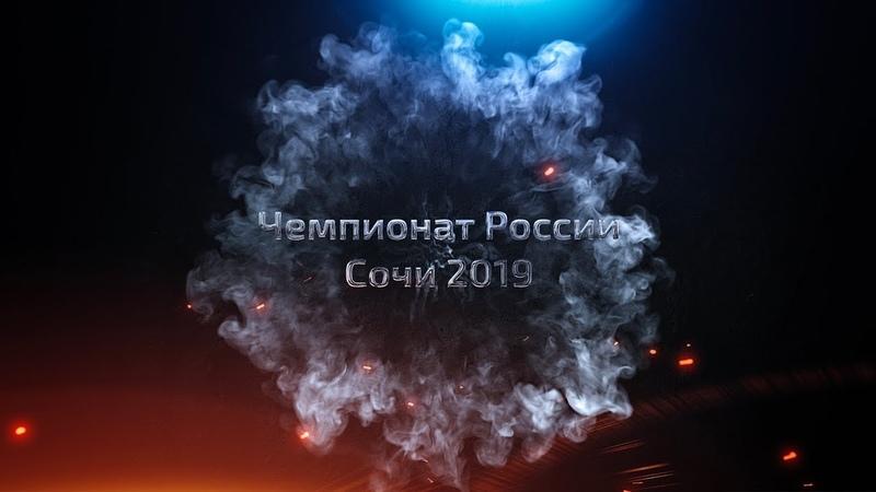 Чемпионат России. Дивизион 10/11. Финт Курск - Барс 2010 Сочи. (16.11.19)