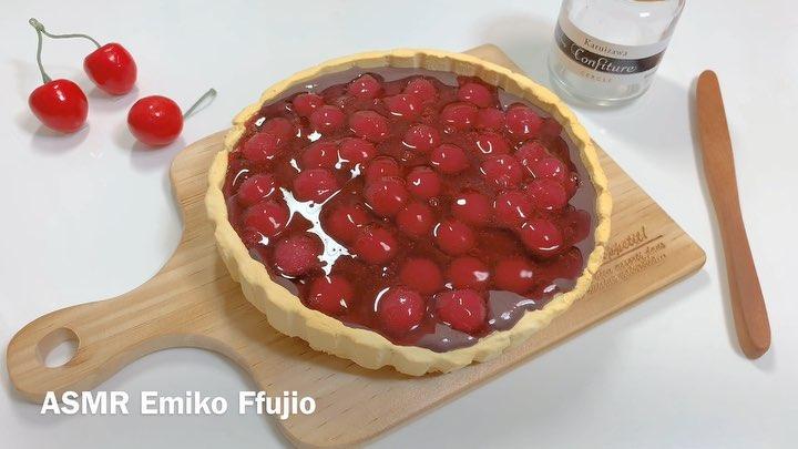 "ASMR Emiko Ffujio 🇯🇵 on Instagram: ""🍒🍴🎂🍒🍴🎂🍒🍴🎂🍒🍴🎂 YouTube (short ver. ) 🍴Slime cooking🍴 【Cherry tart slime】 本日YouTubeにUP致します!(^ω^)…"""