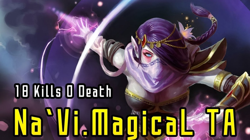 Na`Vi.MagicaL Templar Assassin Zero Death - Dota 2 Pro Player Gamplay