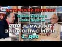Branko Dragaš i Jovan Deretić: OVO JE RAZLOG ZAŠTO NAS MRZE (I deo)