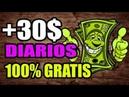 11 Páginas Para GANAR DINERO Hasta 30$ Diarios de Forma Gratuita Estados Unidos, España, México