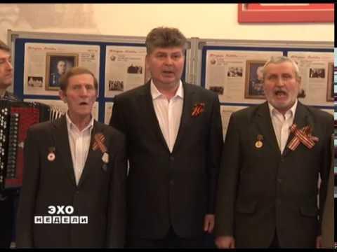В краеведческом музее прошло мероприятие посвящённое 76 ой годовщине снятия блокады Ленинграда.