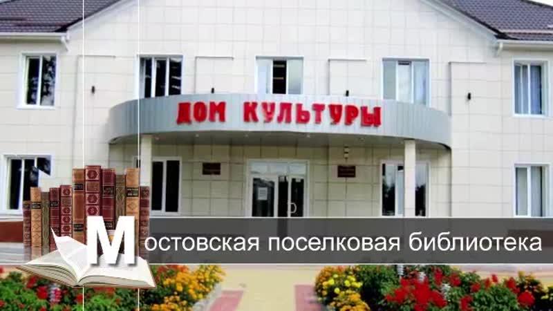 Онлайн микрофон Такую жизнь нельзя короткой ко Дню памяти Владимира Высоцкого