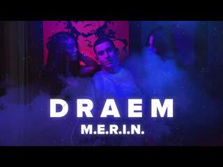 Draem — . (премьера клипа, 2019)