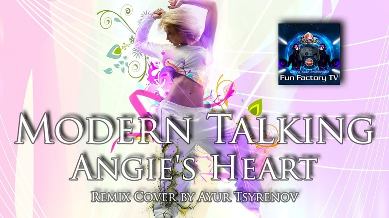 Modern Talking Angie's Heart Remix Cover by Ayur Tsyrenov