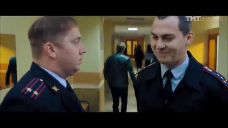 Полицейский с рублевки 4 сезон ПРИКОЛЫ