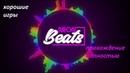 Neon beats или геометри даш на максималках [хорошие игры]