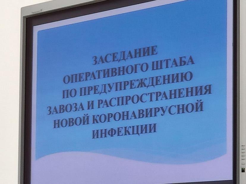 Саратовская область переходит ко второму этапу снятия ограничений по коронавирусу