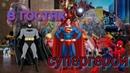 Супер герои Киндер сюрприз распаковка марвел лига справедливости свит бокс мультик детям обзор