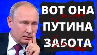 Новый штраф от «Единой России»! Соцсетей боятся