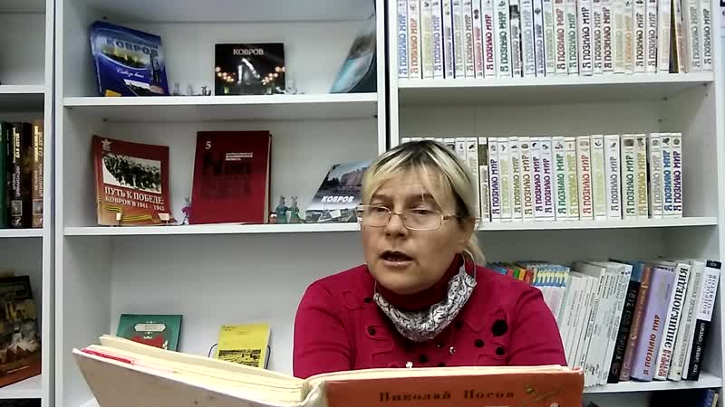 Н Носов Затейники читает Ж Л Захарова