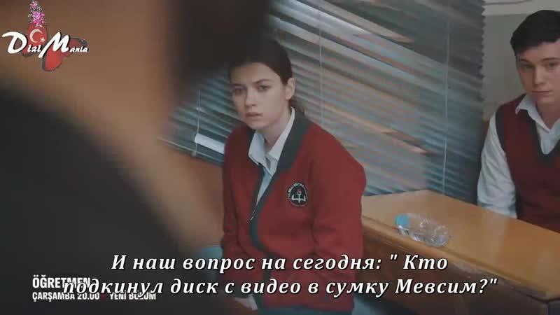 учитель 4-1 рус.суб