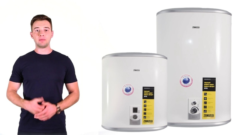 Обзор серии накопительных водонагревателей Zanussi Smalto Smalto DL