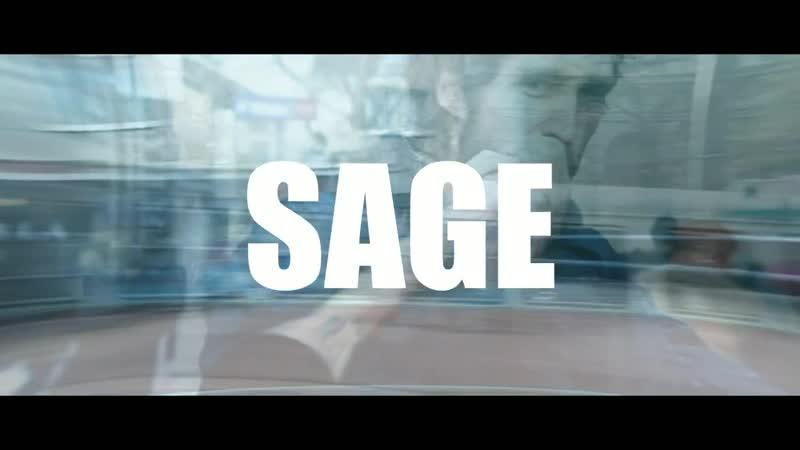 Танцевальный концерт SAGE в Ставрополе 14 марта 19 00