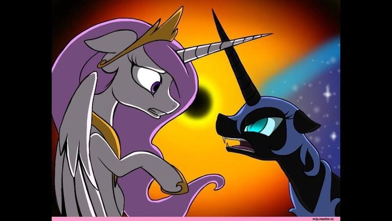 Май Литл Пони Твой пленник Анимация My Little Pony Captive