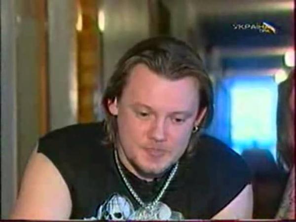Король и Шут Неслучайные встречи Донецк 2005