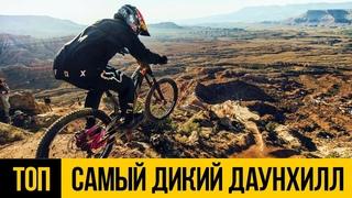 САМЫЙ ДИКИЙ ФРИРАЙД ЗА ВСЮ ИСТОРИЮ ★ Топ крутых спусков на велосипеде с горы