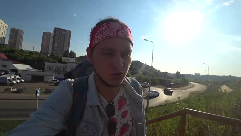 По России без денег Автостопом в Челябинск Зюраткуль Аракуль