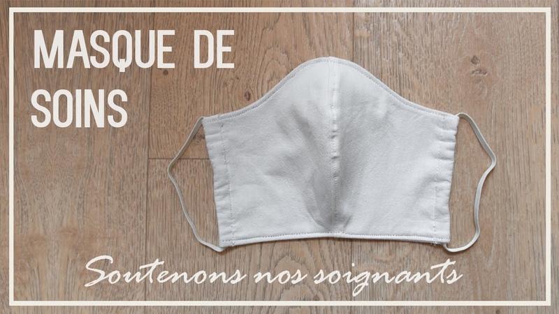 DIY Couture - Masque de soin selon le tuto du CHU Grenoble et ADRESSES COLLECTE DE MASQUES | Cecile