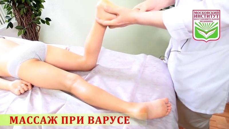 Baby Ass Massage Массаж при косолапости и плоскостопии у детей Как исправить искрив 720 X 1280