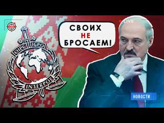 Минск не позволил экстрадировать россиянку богачеву в сша