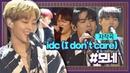 '모네'답게 美친듯이 즐긴 무대♥ 자작곡 'idc'♬ 파이널라운드 슈퍼밴드 (SuperBand) 14회