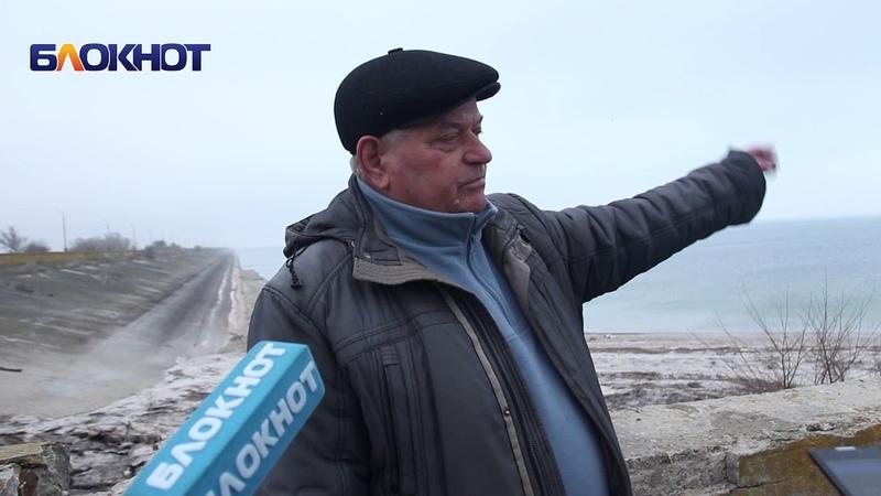 Бывший начальник шлюзов №14 и №15 назвал болевые точки плотины Цимлянского гидроузла