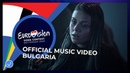 Victoria - Tears Getting Sober - Bulgaria 🇧🇬 - Official Music Video - Eurovision 2020
