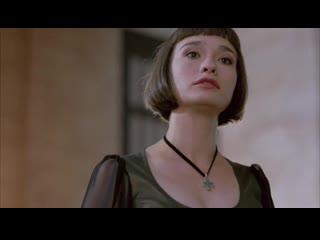 Дилетанты / Amateur (1994) Режиссер: Хэл Хартли / триллер, драма, комедия, криминал