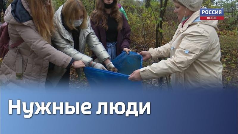 После 50 жизнь только начинается Псковичи серебряного возраста приняли участие в акции Нужные люди