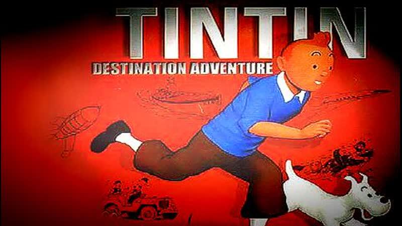 Приключения Тинтина Интро 1 2 The Adventures of Tintin Intro 1 2 Заставки Приключения Тинтина
