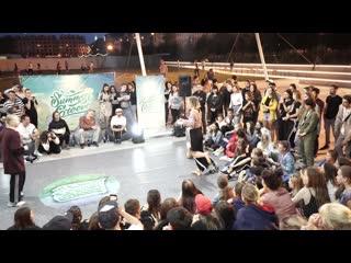 Summer Groove Dance Camp 2019 | Казула vs Riga Virtus | All Styles 1:4