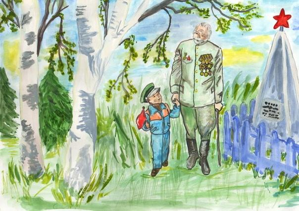 рисунок на тему шумел сурово брянский лес него есть