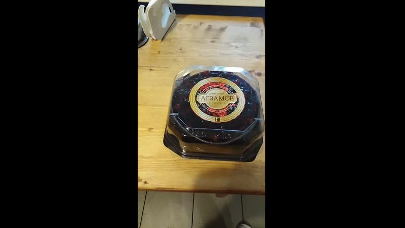 Торт от Агзамова