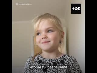 Девочка-сирота Зоя Кукушкина стала всемирно известной моделью