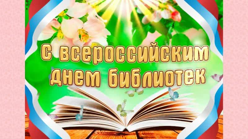 Октябрьская сельская библиотека Петуховского района