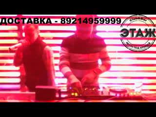 DJ LEVEL & DJ ALEX ONE & DJ ALEX SHOT & DMC ANID_EN