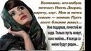 Наталья Бондаренко, Олег Барулин -Храни Судьба....