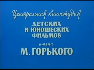 """""""Морозко"""" фильм - сказка   1964г, реж. А. Роу"""