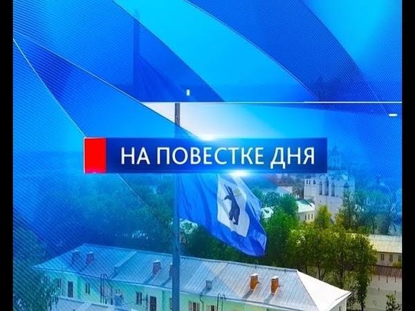 """Ярославль готовится принять международный туристический форум Visit Russia"""""""